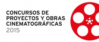 Concurso de proyectos y obras cinematograficas