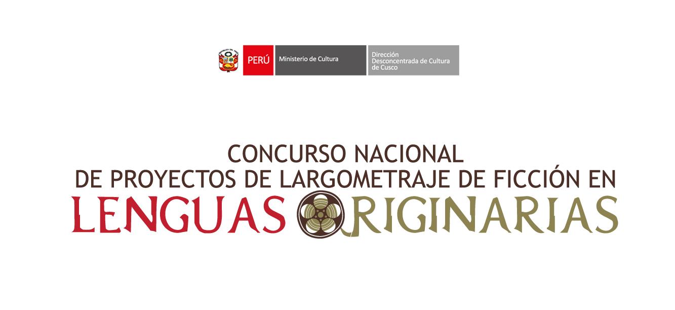 Pel cula quechua gana el concurso de largometrajes en for Logo del ministerio del interior peru
