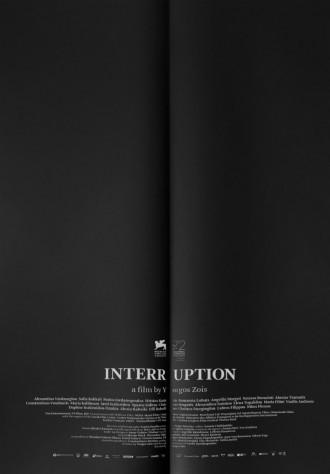 Interruption, poster