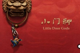 little door gods