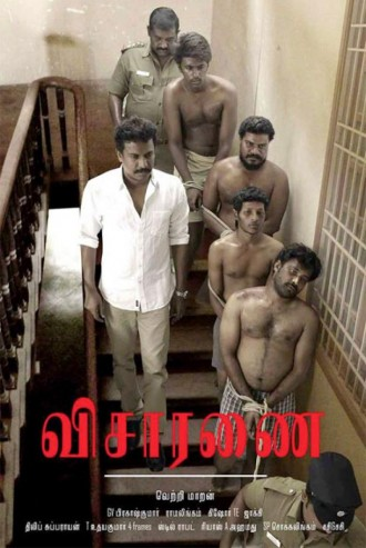 visaaranai-interrogation-vetrimaaran-poster