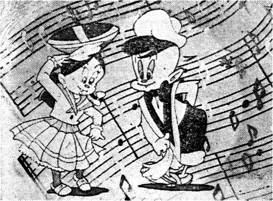 Sorpresas Limeñas (Rafael Seminario, 1952)