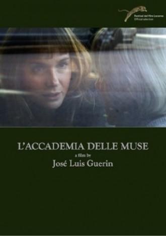 La academia de las musas - Jose Luis Guerin