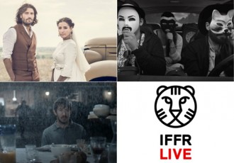 IFFR-Live