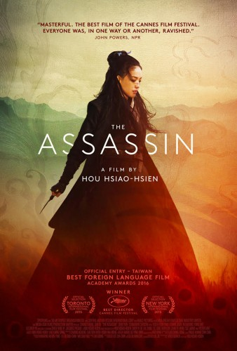 The Assassin de Hou Hsiao-Hsien