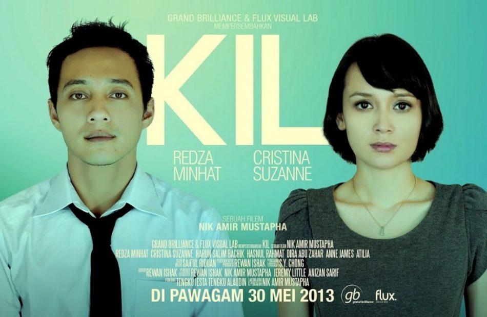 kil2013movie