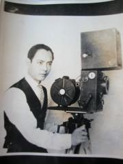 Antonio Wong