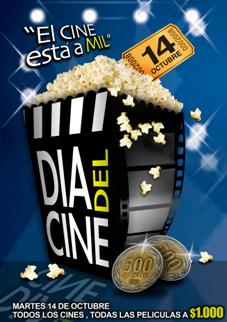 dia del cine 2008 en chile