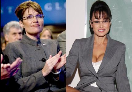 Sarah Palin vs Serra Paylin