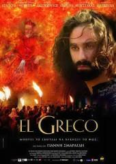 el-greco-poster
