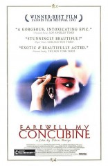 farewell_my_concubine-poster