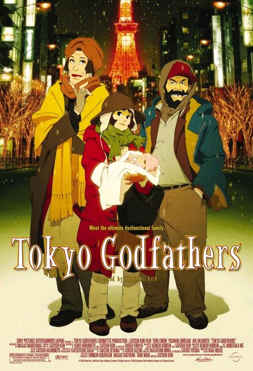 tokio godfathers
