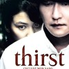 Thirst, Chan-wook Park, poster
