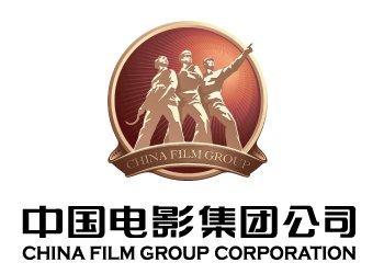 china-film-group