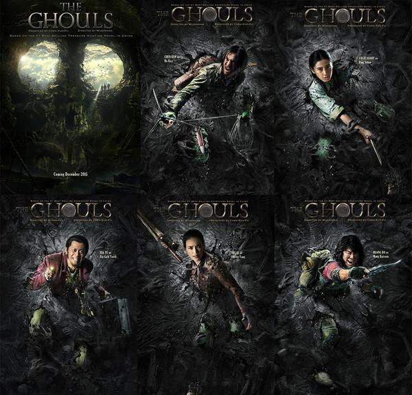 ghouls-wuershan