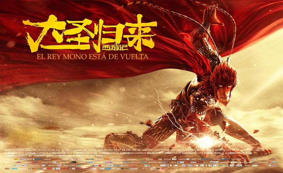 monkey-king-hero-is-back-rey-mono-esta-de-vuelta