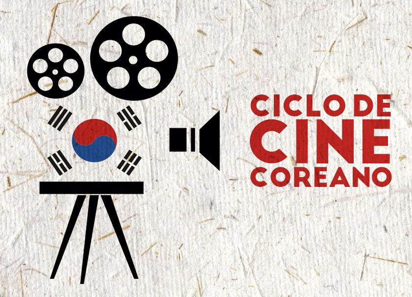 ciclo-cine-coreano-peru-2016