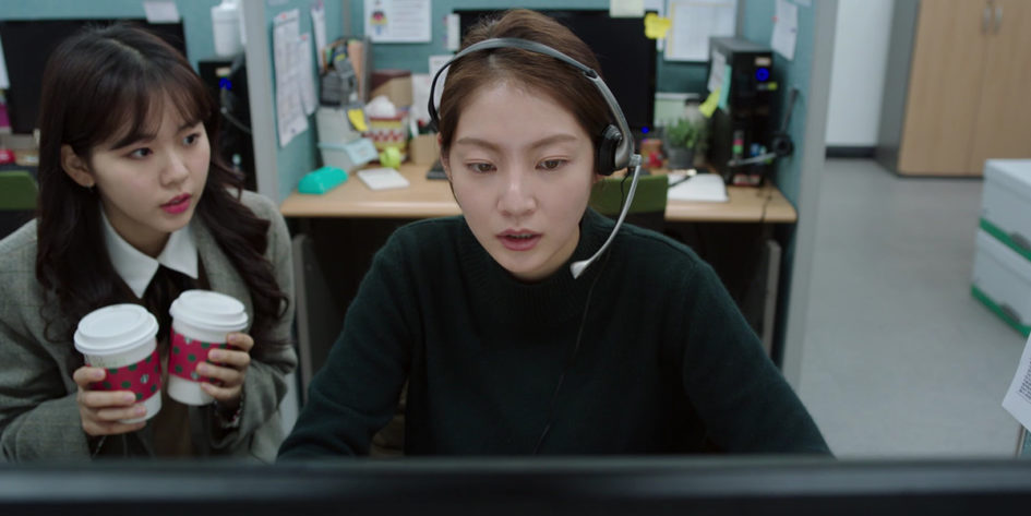 Aloners - Corea del Sur